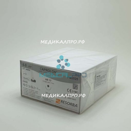 caprolon 888 510x510 - PM2027 Капролон фиол. 4/0 (1,5) 70 см HR 17 Кол. 17 мм, 1/2 уп./24 шт.