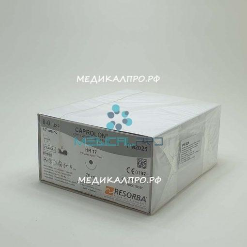 caprolon 888 510x510 - PM20211 Капролон фиол. 4/0 (1,5) 70 см HR 22 Кол. 22 мм, 1/2 уп./24 шт.