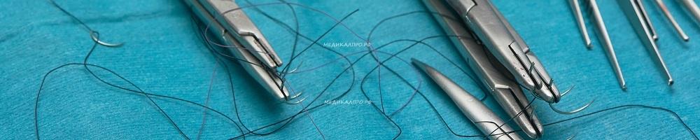 d8 1 - Игла хирургическая изогнутая 5В1-1,2х36 уп./50 шт.