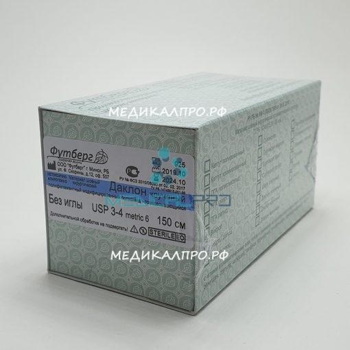daklon kruch 888 1 510x510 - Даклон кручёный 75 см 5/0 (1) с 1 кол. иглой от 26 мм уп./12 шт.