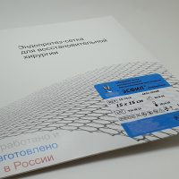 esfil new 1515 888 200x200 - Сетка-эндопротез Эсфил полипропиленовый 15 х 15 уп./1 шт.