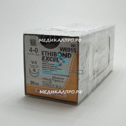 ethibond 12 888 510x510 - W10B72 Этибонд Эксел 2/0 10 нитей, (5 зел., 5 белых), 75 см Кол.-реж. 26 мм х 2, 1/2 уп./6 шт.