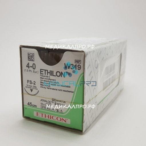 ethilon555 1 510x510 - W320 Этилон 3/0, 45 см, синий Обр.-реж. 26 мм, 3/8 уп./12 шт.