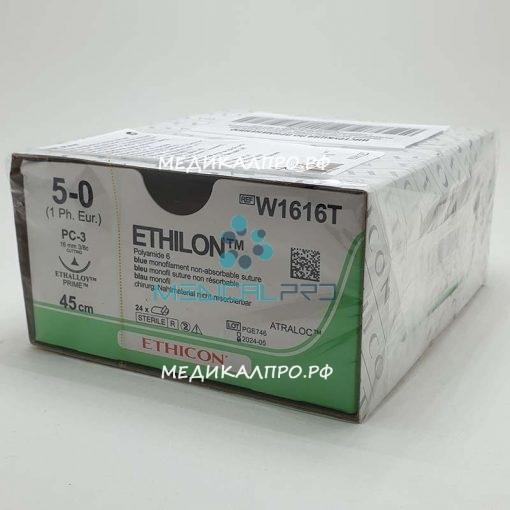 ethilon w1616t 888 510x510 - W1616T Этилон 5/0, 45 см, синий Прайм реж. 16 мм, 3/8 уп./24 шт.