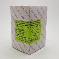 kaproag555 200x200 - Капроаг кручёный 2/0 (3) 75см с 1 иглой уп./25 шт.