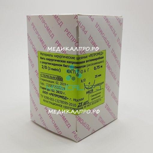 kaproag555 510x510 - Капроаг плетёный 4/0 (1,5) 75см с 1 иглой уп./25 шт.