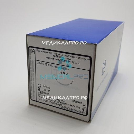 kapron pl mt555 1 510x510 - Капрон (полиамид) плетёный 90см 0 (3,5) с 2 иглами 30,35,40мм уп./20 шт.