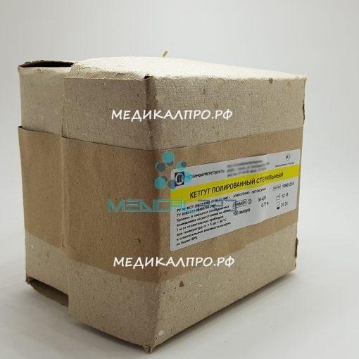 ketgut amp 75 555 510x510 - Кетгут полированный стерильный в ампулах 75см (4) 0 без иглы уп./100 шт.