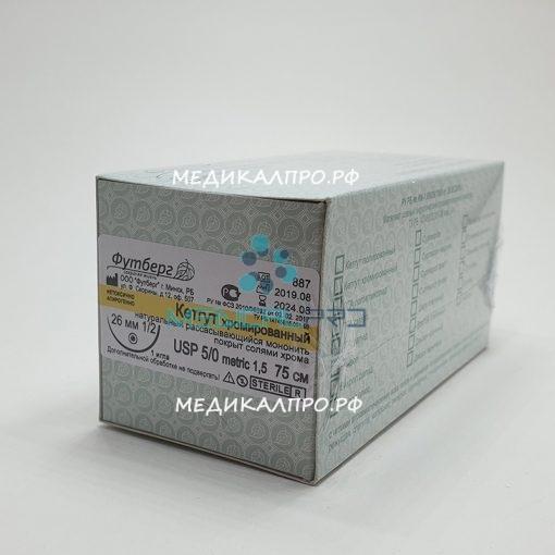 ketgut chrom f 888 510x510 - Кетгут хромиров 75 см 6/0 (1) с 1 кол. иглой от 26 мм уп./12 шт.