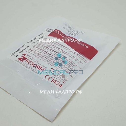 kolagen genta coll resorba gc525 888 510x510 - GC525 Коллагеновая губка Гентакол 2,5x2,5 см пластина уп./1 шт.