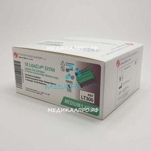 ligaklip lt300555 510x510 - LT400 Клипсы ЛИГАКЛИП большие, по 6 в кассете уп./18 шт.