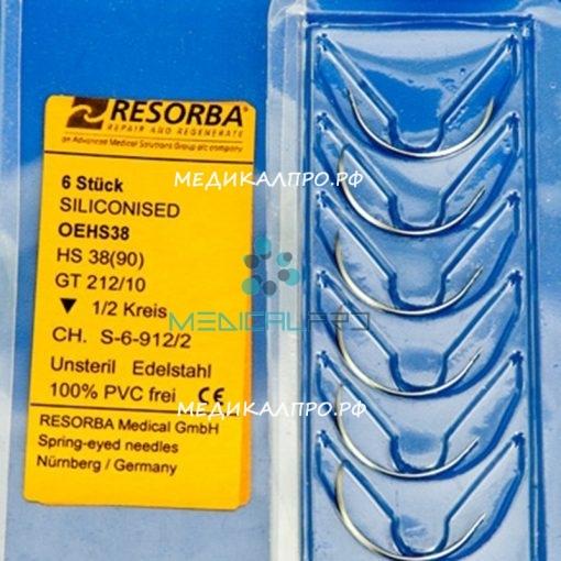needl resorba555 510x510 - HS68(130) Иглы GT212/3 HS 68 (130) в блистерах уп./3 шт.