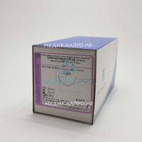 pgla mt555 200x200 - ПГЛА (полигликолид-ко-лактид) 150см 0 (3,5) без иглы уп./20 шт.