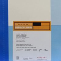 proceed mesh555 200x200 - PCDR1 Сетка Просид, прямоугольная, 7.5 х 15 см уп./1 шт.