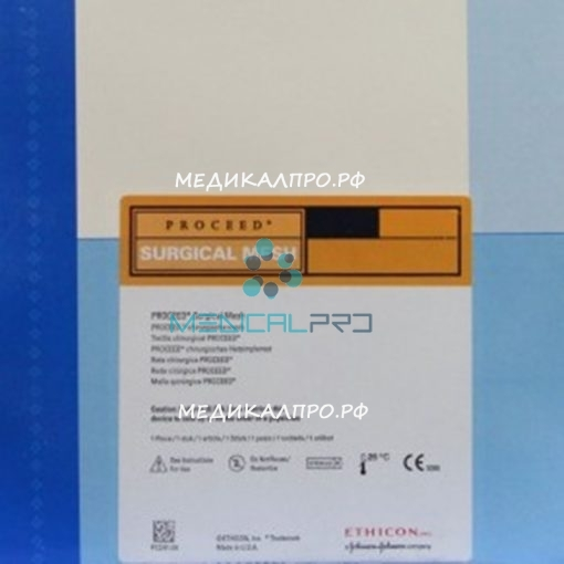 proceed mesh555 510x510 - PCDB1 Сетка Просид, прямоугольная, 5 х 10 см уп./1 шт.
