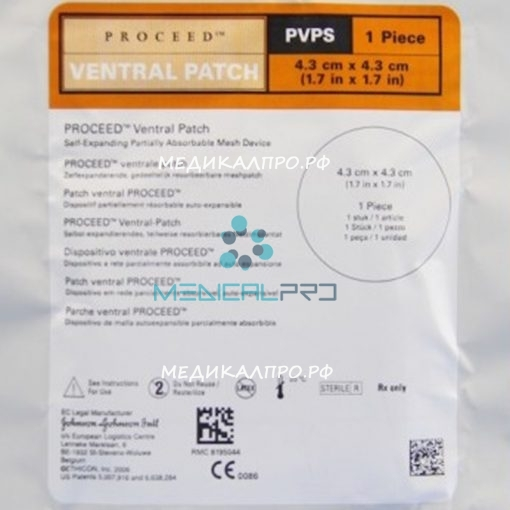 proceed ventral patch555 510x510 - PVPS Частично рассасывающееся хирургич.сетчатое устройство Proceed Ventral Patch 4.3х4.3 см уп./2 шт.