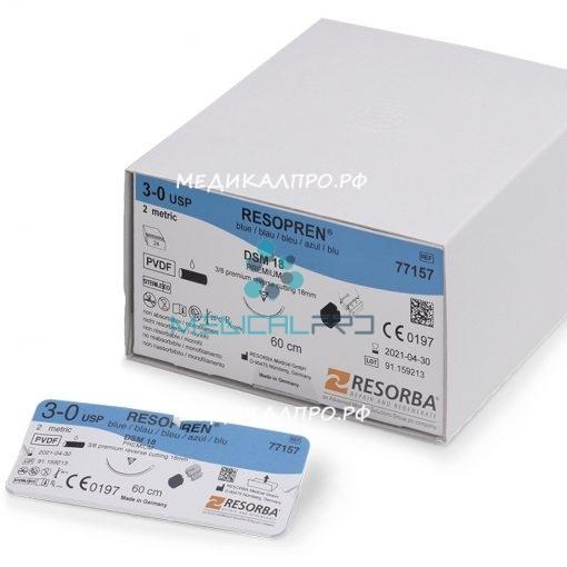 resopren resorba555 510x510 - 770210 Резопрен 5/0 (1) 75 см HR 17 Кол. 17 мм, 1/2 уп./36 шт.
