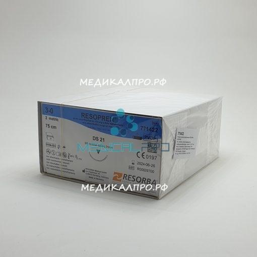 rezopren 888 510x510 - 770216 Резопрен 4/0 (1,5) 75 см HR 22 Кол. 22 мм, 1/2 уп./36 шт.