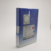 silk kas res555 200x200 - H1F Шёлк (0,7) 6/0 100м кассета уп./1 шт.