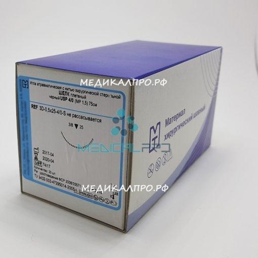 silk mt555 510x510 - Шёлк плетёный 30см 7/0 (0,5) для офтальмологии с 2 иглами 6.5мм уп./20 шт.