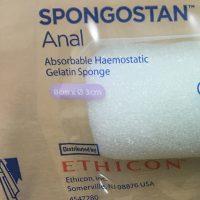 spongostan anal555 200x200 - MS0004 Спонгостан анальная 8 см х 3 см в диаметре уп./20 шт.