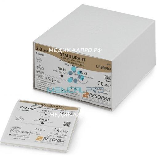 stal resorba555 510x510 - HD2 Стальная проволока для временной кардиостимуляции , 3/0 (2) 60 см HRT 25/GS 63 мм уп./24 шт.