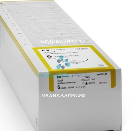 steel medtronic555 510x510 - 88862414-89 Сталь 5, 4 х 45 см Кол.-реж.вращ. 48 мм, 1/2 уп./12 шт.