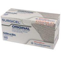 surgicel 555 200x200 - 1902GB Серджисел 10 см х 20 см уп./12 шт.