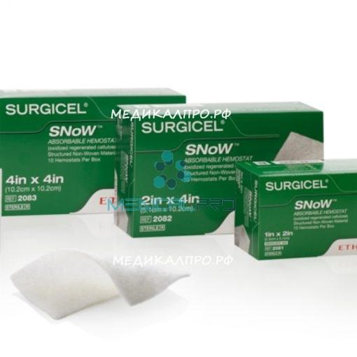 surgicelsnow555 510x510 - 2092 Серджисел СНоУ материал гемостатический рассасывающийся 5.1 х 10.2 см уп./10 шт.