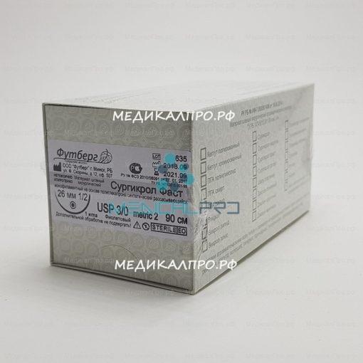 surgikrol fast555 510x510 - Сургикрол Фаст 75 см 3/0 (2 ) с 1 кол. иглой от 26 мм уп./12 шт.