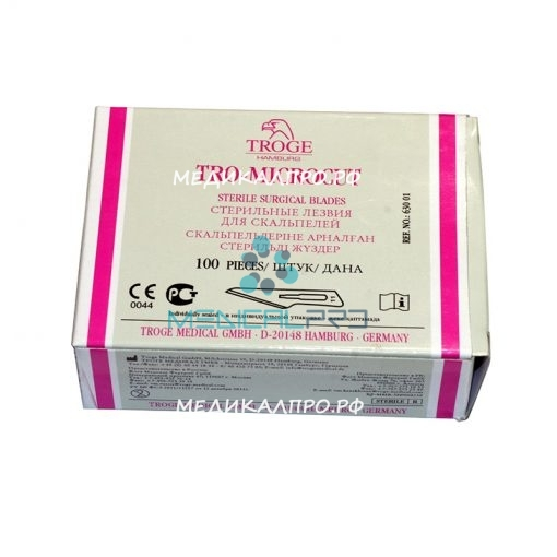 troge lezviya555 510x510 - Лезвие скальпеля №13 уп./100 шт.