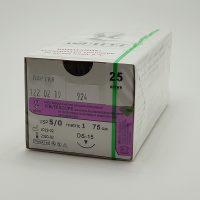 ultrasorb555 200x200 - Ультрасорб мононить полигликапроновая 75см 2 (5) с реж. иглой 30,35,40,45 мм уп./20 шт.