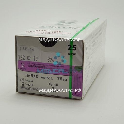 ultrasorb555 510x510 - Ультрасорб мононить полигликапроновая 75см 4/0 (1,5) с кол. иглой 15,20 мм уп./25 шт.