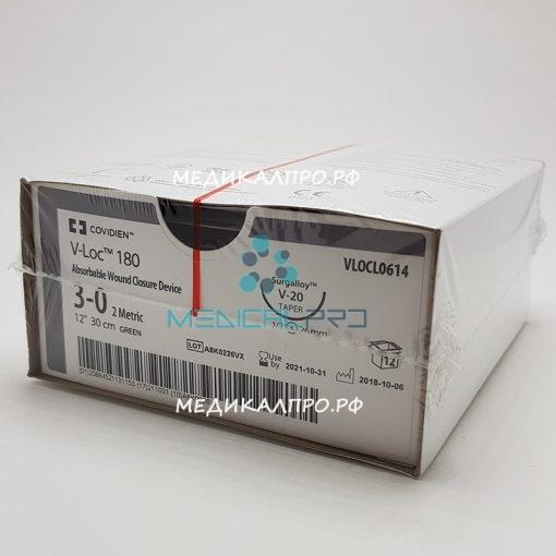 v loc555 510x510 - VLOCL0613 Ви-лок V-loc 180 4/0, 30 см, зеленый Кол. 26 мм, 1/2 уп./12 шт.