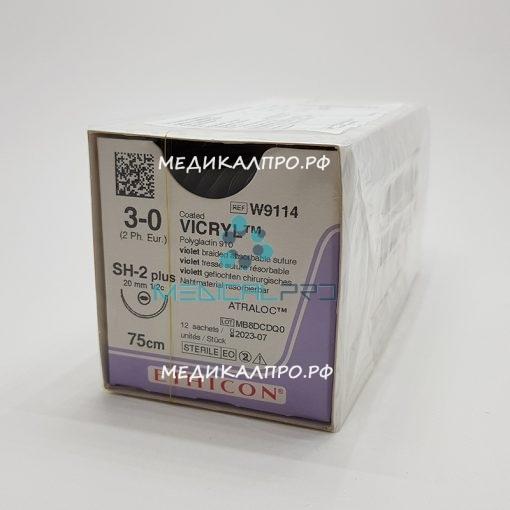 vicryl555 510x510 - W9415 Викрил 3/0, 75 см, фиолет. Реж. прямая 60 мм уп./12 шт.