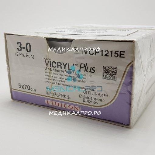 vicryl plus555 510x510 - VCP346H Викрил Плюс 0, 90 см, фиолет. Кол. массивная 36 мм, 1/2 уп./36 шт.