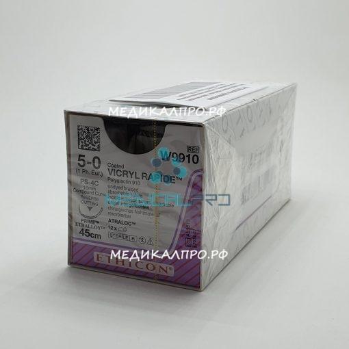 vicryl rapide 888 510x510 - W9923 Викрил Рапид 3/0, 75 см, н/окр. Прайм обр.-реж. 19 мм, 3/8 уп./12 шт.