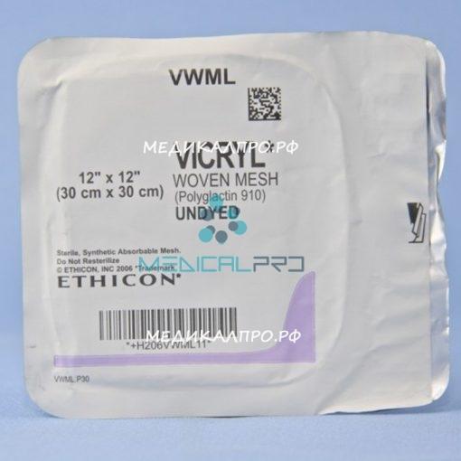 vicrylmesh555 510x510 - VM210 Сетка-мешок из Викрила, на печень (правая доля), 44 х 30 см уп./1 шт.
