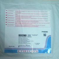 vipro 1 200x200 - Сетка Випро II композиционная (Пролен + Викрил) 6 х 11 см уп./1 шт.