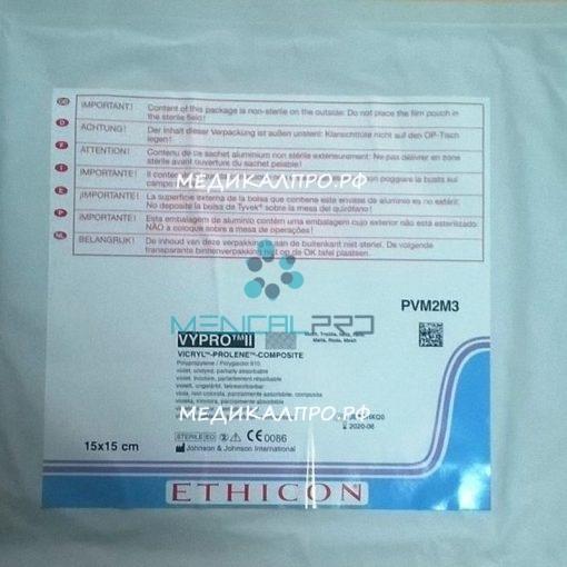 vipro 1 510x510 - PVMM1 Сетка Випро композиционная (Пролен + Викрил) 15 х 15 см уп./1 шт.