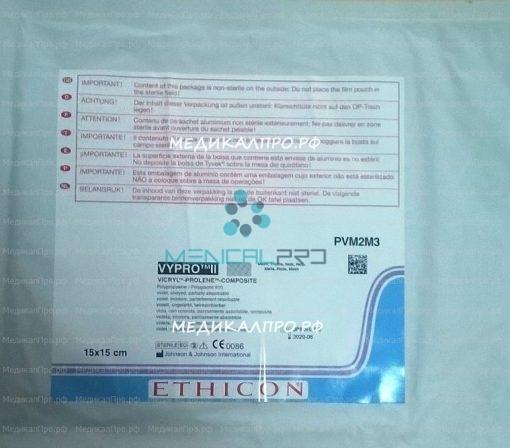 vipro 510x448 - Сетка Випро II композиционная (Пролен + Викрил) 6 х 11 см уп./1 шт.